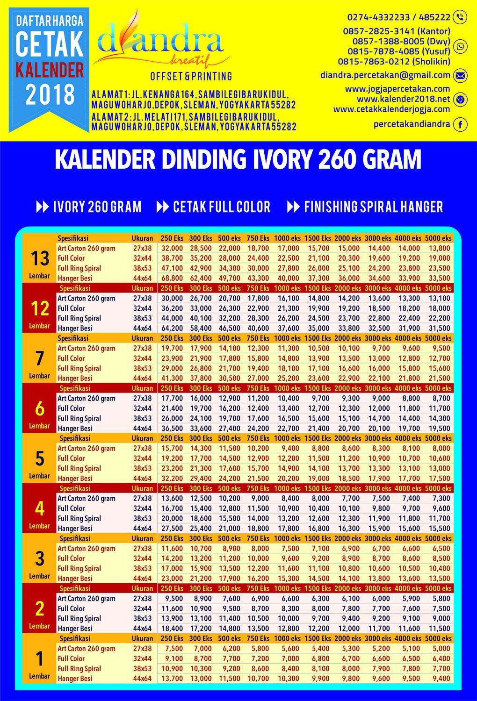 Cetak Kalender Dinding 2018